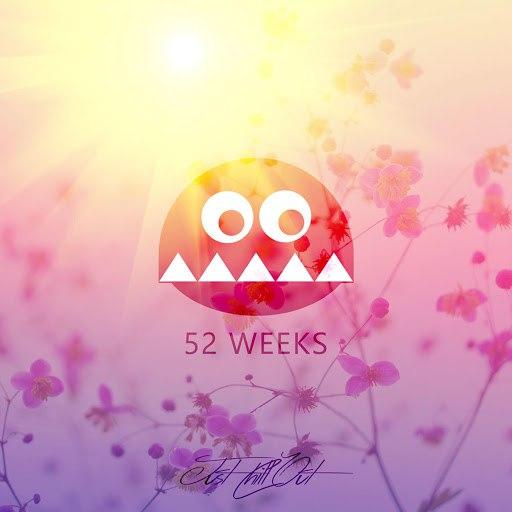ak альбом 52 Weeks