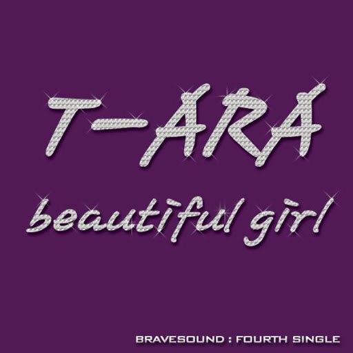 T-ara альбом Beautiful girl