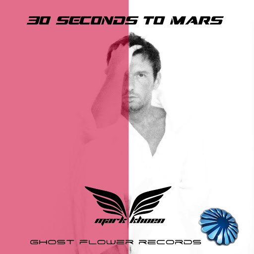 Mark Khoen альбом 30 Seconds To Mars
