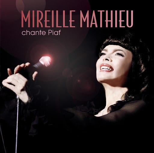 Mireille Mathieu альбом Chante Piaf