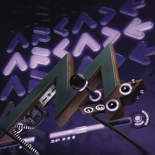 M4SONIC альбом Arcade