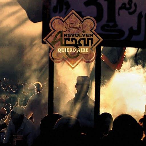 Revolver альбом Quiero aire (Edit)