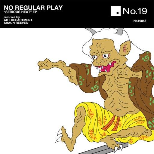 No Regular Play альбом Serious Heat EP
