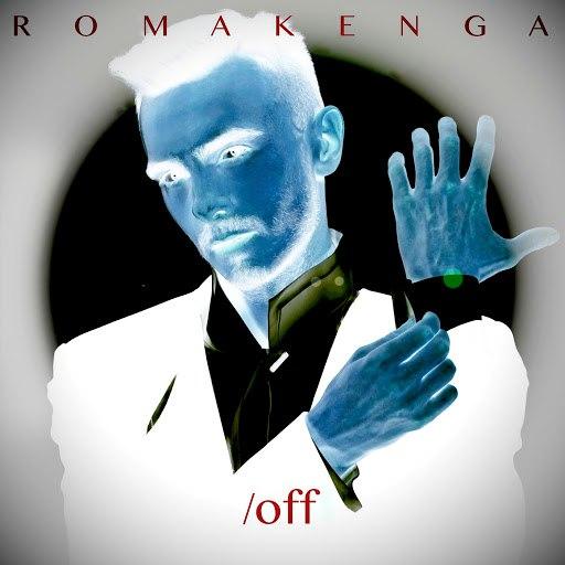 Roma Kenga альбом Off