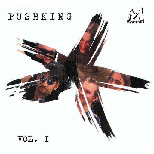 Pushking album Pushking Vol. 1