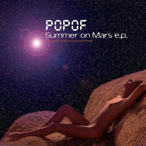 Popof альбом Summer on mars EP