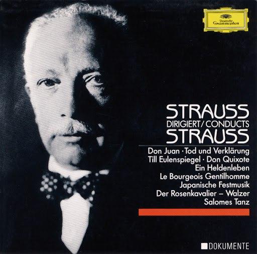 Richard Strauss альбом Richard Strauss Conducts Richard Strauss