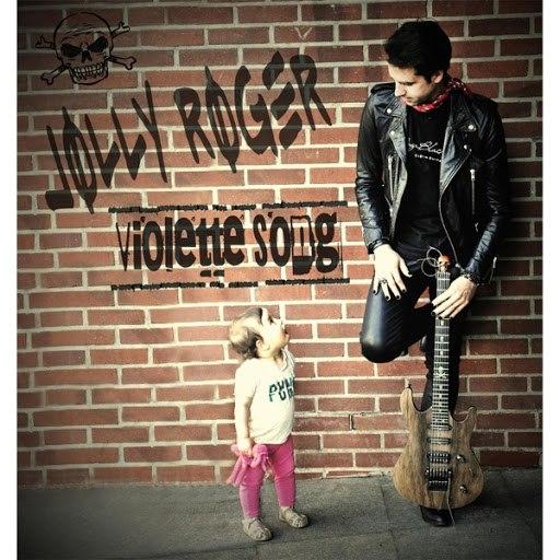 Jolly Roger альбом Violette Song