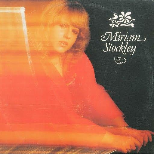 Miriam Stockley альбом Miriam Stockley