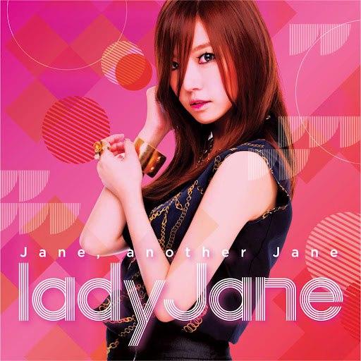 Lady Jane альбом Jane Another Jane