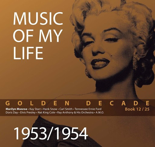 sampler альбом Golden Decade - Music of My Life (Vol. 12)