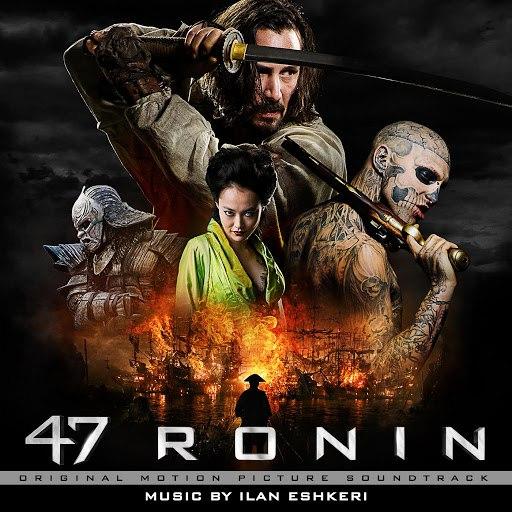 Ilan Eshkeri альбом 47 Ronin (Original Motion Picture Soundtrack)