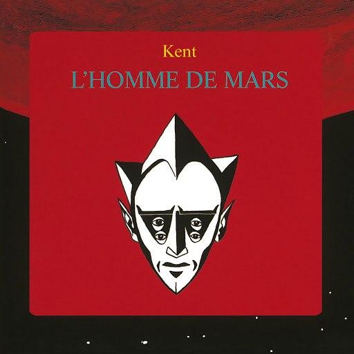 Kent альбом L'homme de Mars