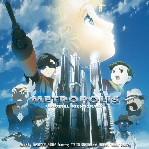 Toshiyuki Honda альбом Metropolis (Original Motion Picture Soundtrack)