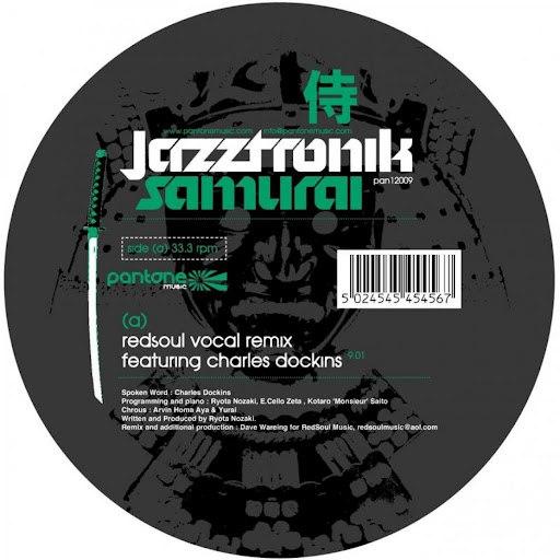 Jazztronik альбом Samurai (Redsoul remix)