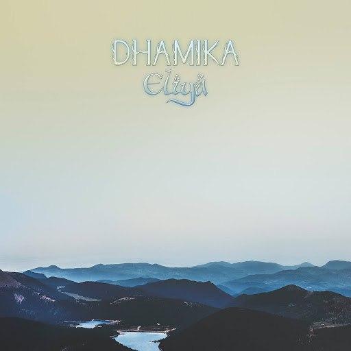Dhamika альбом Eliya