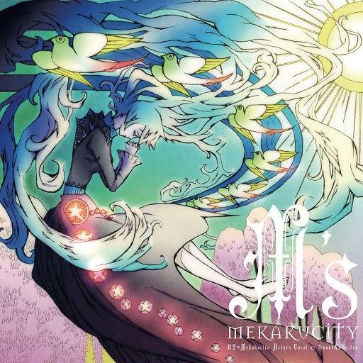 Jin альбом Mekakucity M's 2 ~Mekakucity Actors Vocal & Sound Collection~
