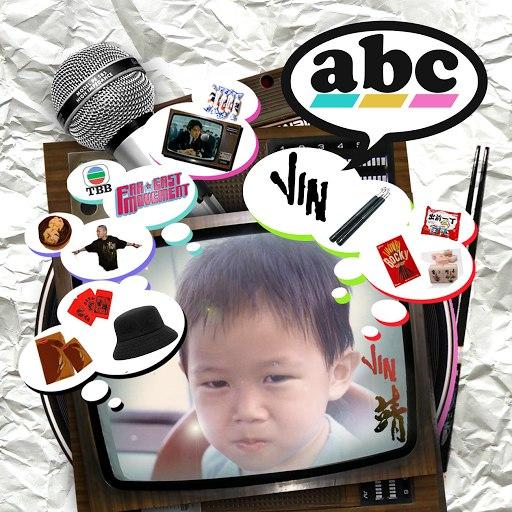 Jin альбом ABC