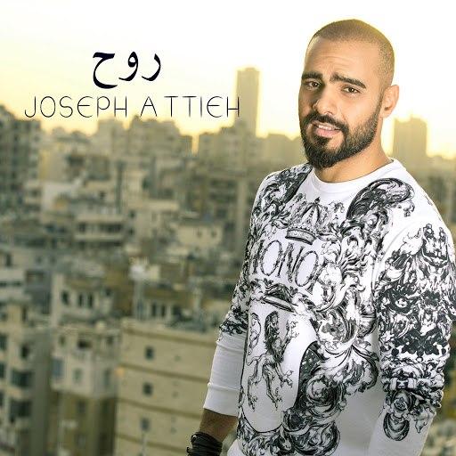 Joseph Attieh альбом Rouh