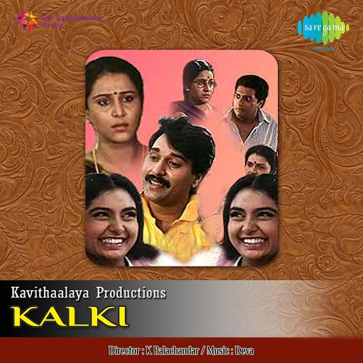 Deva альбом Kalki (Original Motion Picture Soundtrack)