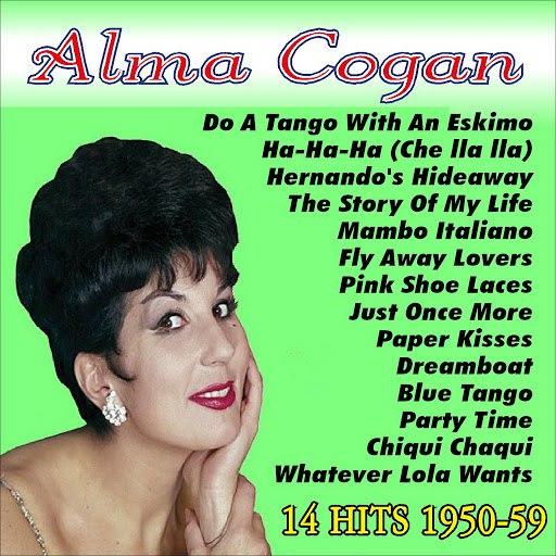 Alma Cogan альбом 14 Hits 1950 - 1959