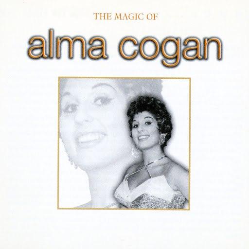 Alma Cogan альбом The Magic Of Alma Cogan