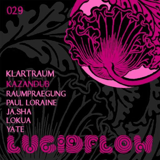 Klartraum альбом Kazandub - EP