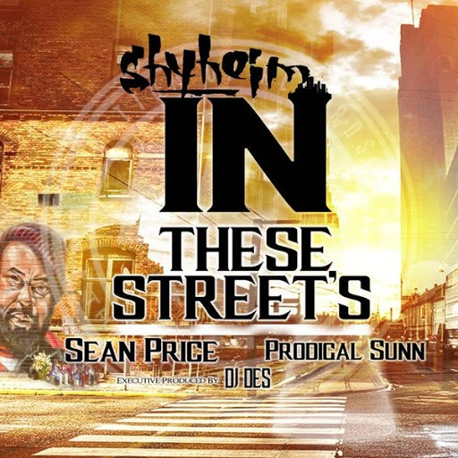 Shyheim альбом In These Streets (feat. Sean Price, Prodigal Sunn & DJ Des)