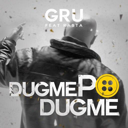 Gru альбом Dugme po dugme