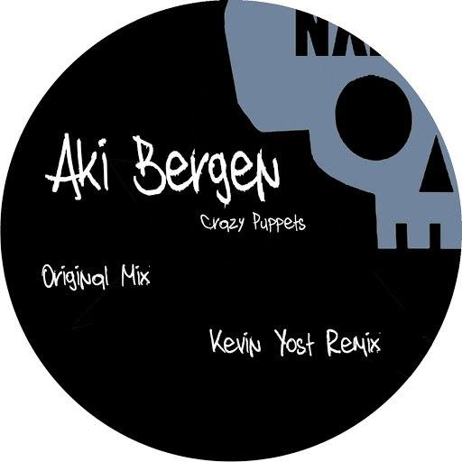 Aki Bergen альбом Crazy Puppets