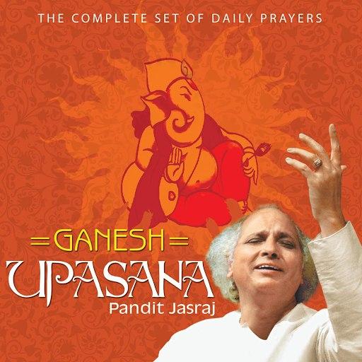 Pandit Jasraj альбом Ganesh Upasana