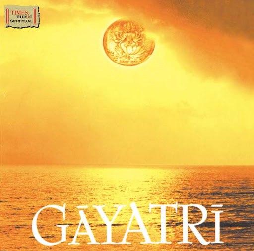 Pandit Jasraj альбом Gayatri