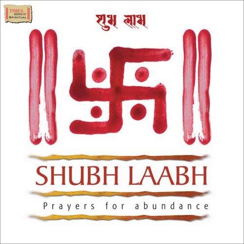 Pandit Jasraj альбом Shubh Laabh