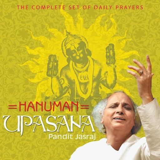 Pandit Jasraj альбом Hanuman Upasana