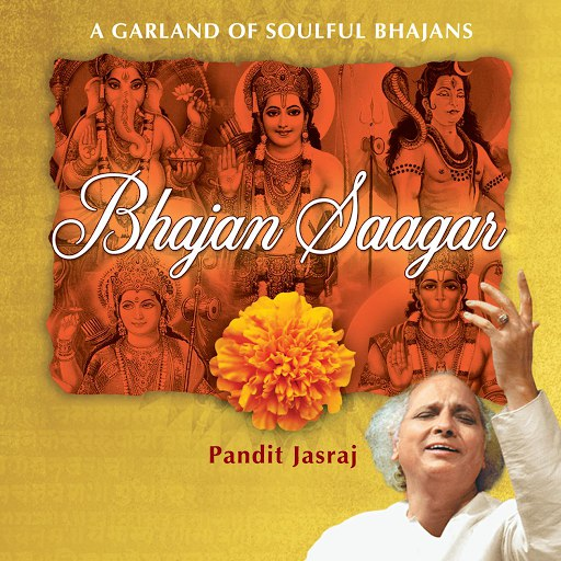 Pandit Jasraj альбом Bhajan Saagar