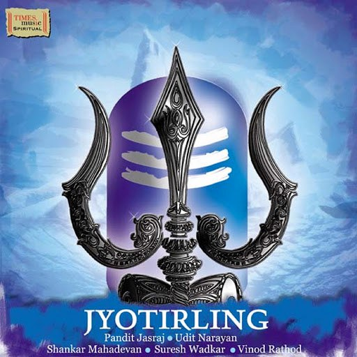 Pandit Jasraj альбом Jyotirling
