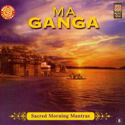 Pandit Jasraj альбом Ma Ganga