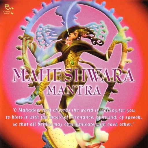 Pandit Jasraj альбом Maheshwara Mantra