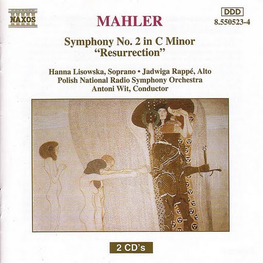 Gustav Mahler альбом Mahler: Symphony No. 2, 'Resurrection'