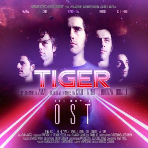 Amari альбом Tiger