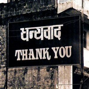 Alanis Morissette альбом Thank U