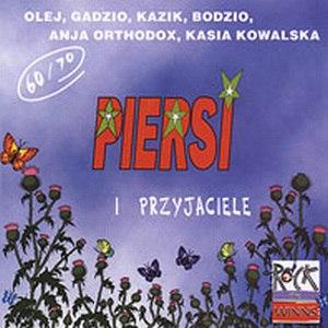 Piersi альбом 60/70