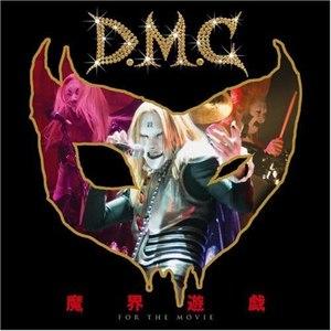 Detroit Metal City альбом Makai Yūgi ~for the movie~