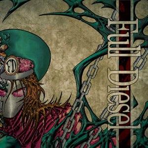 Full Diesel альбом 187
