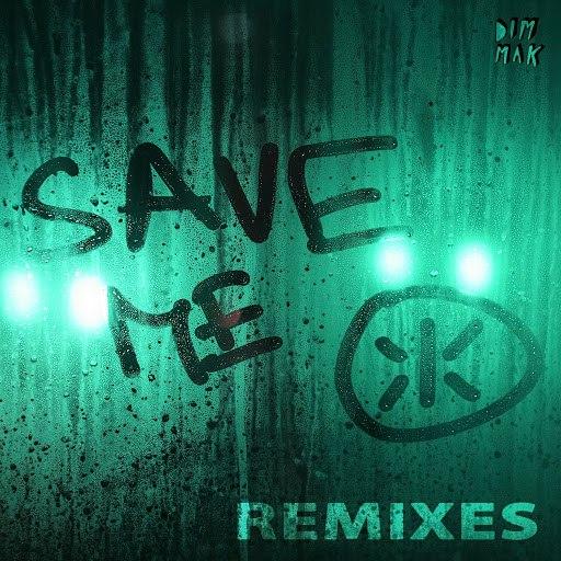 KEYS N KRATES альбом Save Me - Remixes