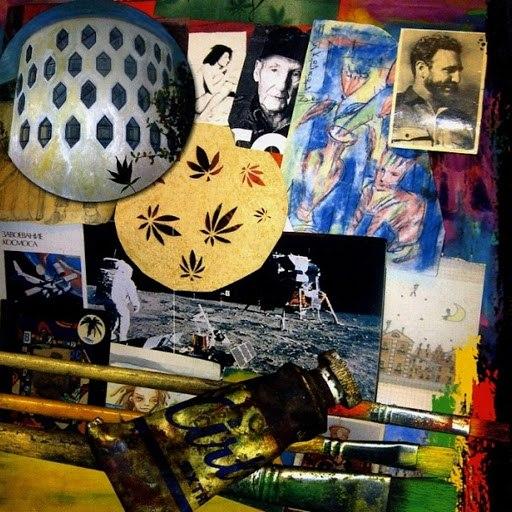 Jah division альбом Essencia