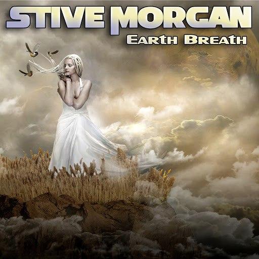 Stive Morgan альбом Earth Breath