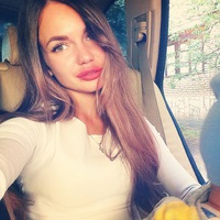 Ирина Ахмадиева