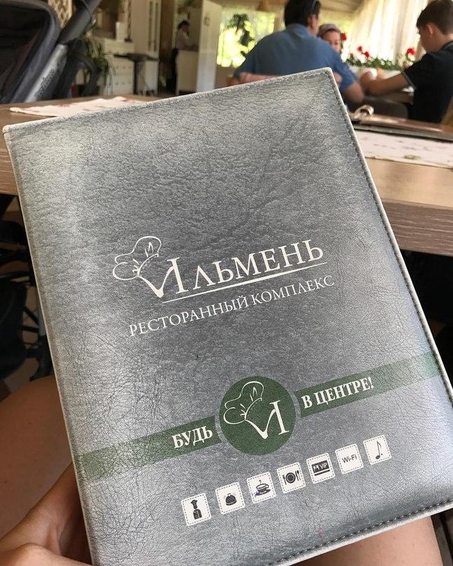 Елена Веселова | Санкт-Петербург