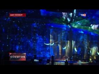 В Петербурге проходит ежегодный бал фонтанов